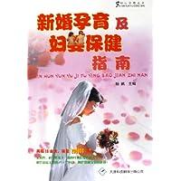 http://ec4.images-amazon.com/images/I/51Uz6C5nQSL._AA200_.jpg