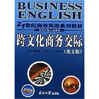 http://ec4.images-amazon.com/images/I/51UzPcd5fQL._AA200_.jpg