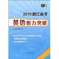 http://ec4.images-amazon.com/images/I/51UzPsj3-pL._AA200_.jpg