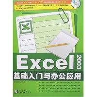 http://ec4.images-amazon.com/images/I/51V%2B7xA0b5L._AA200_.jpg