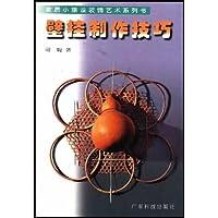 http://ec4.images-amazon.com/images/I/51V%2BAYo%2Bz1L._AA200_.jpg