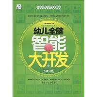http://ec4.images-amazon.com/images/I/51V%2BPGNBqoL._AA200_.jpg