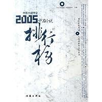 http://ec4.images-amazon.com/images/I/51V-89oPmgL._AA200_.jpg
