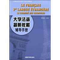 http://ec4.images-amazon.com/images/I/51V-bXxfdML._AA200_.jpg