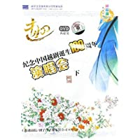http://ec4.images-amazon.com/images/I/51V-rK0C8sL._AA200_.jpg
