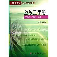 http://ec4.images-amazon.com/images/I/51V03bTLZ1L._AA200_.jpg