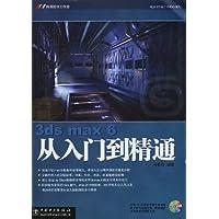 http://ec4.images-amazon.com/images/I/51V0XPCd59L._AA200_.jpg