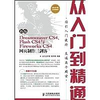 http://ec4.images-amazon.com/images/I/51V0f9MjeVL._AA200_.jpg