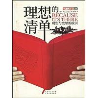 http://ec4.images-amazon.com/images/I/51V0iEvWVwL._AA200_.jpg