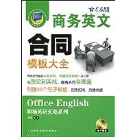 http://ec4.images-amazon.com/images/I/51V0itZVkVL._AA200_.jpg