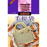 http://ec4.images-amazon.com/images/I/51V1A7w-PgL._AA200_.jpg