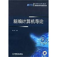 http://ec4.images-amazon.com/images/I/51V1wPWG1hL._AA200_.jpg