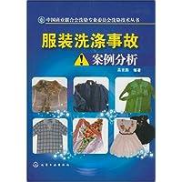 http://ec4.images-amazon.com/images/I/51V23oie6TL._AA200_.jpg