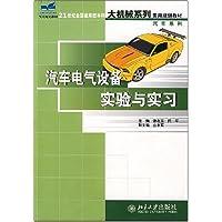http://ec4.images-amazon.com/images/I/51V25yAdbCL._AA200_.jpg