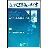 http://ec4.images-amazon.com/images/I/51V2PeiOLdL._AA200_.jpg