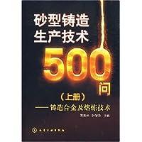 http://ec4.images-amazon.com/images/I/51V2Y02KW7L._AA200_.jpg