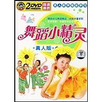 http://ec4.images-amazon.com/images/I/51V2nS836DL._AA200_.jpg
