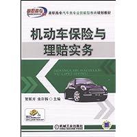 http://ec4.images-amazon.com/images/I/51V2qhwnm5L._AA200_.jpg