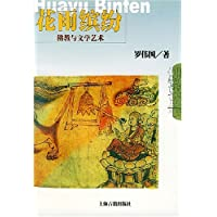 http://ec4.images-amazon.com/images/I/51V2z0zK3nL._AA200_.jpg