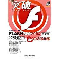 http://ec4.images-amazon.com/images/I/51V312c2QxL._AA200_.jpg