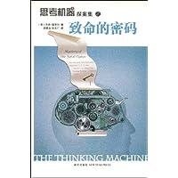 http://ec4.images-amazon.com/images/I/51V3HLj97fL._AA200_.jpg
