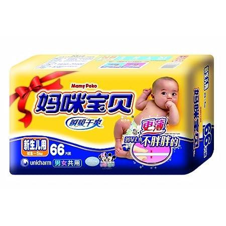 宝宝不同阶段 挑选纸尿裤有秘诀