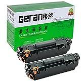 格然 惠普 HP CE278A双支装硒鼓 适用于 惠普 HP LaserJet P1606 DN P1560 78A P1566 M1536 激光打印机硒鼓 [支持货到付款]-[免运费]-图片