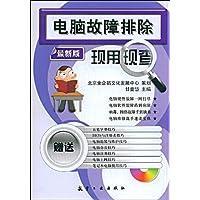 http://ec4.images-amazon.com/images/I/51V4lVQq%2BUL._AA200_.jpg