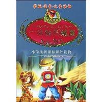 http://ec4.images-amazon.com/images/I/51V50b65dWL._AA200_.jpg