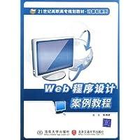 http://ec4.images-amazon.com/images/I/51V50v%2B6PBL._AA200_.jpg