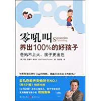 http://ec4.images-amazon.com/images/I/51V5YRq37JL._AA200_.jpg