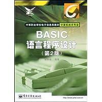 http://ec4.images-amazon.com/images/I/51V5iHX5JrL._AA200_.jpg