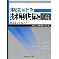 http://ec4.images-amazon.com/images/I/51V5nU7EgML._AA200_.jpg