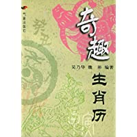 http://ec4.images-amazon.com/images/I/51V642alPqL._AA200_.jpg