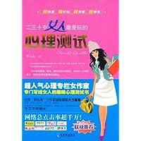 http://ec4.images-amazon.com/images/I/51V69n7ngdL._AA200_.jpg
