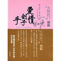http://ec4.images-amazon.com/images/I/51V6fAZm1sL._AA200_.jpg