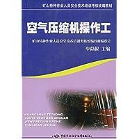 http://ec4.images-amazon.com/images/I/51V7O8GeuML._AA200_.jpg