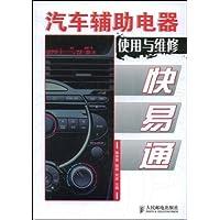 http://ec4.images-amazon.com/images/I/51V7ca5kOlL._AA200_.jpg