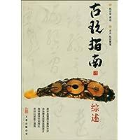 http://ec4.images-amazon.com/images/I/51V7mEfhwtL._AA200_.jpg