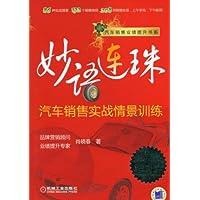 http://ec4.images-amazon.com/images/I/51V83ecnIeL._AA200_.jpg