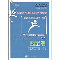 http://ec4.images-amazon.com/images/I/51V8YDw2HxL._AA200_.jpg