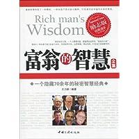http://ec4.images-amazon.com/images/I/51V8ZRZNFYL._AA200_.jpg