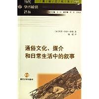 http://ec4.images-amazon.com/images/I/51V8eRkpAdL._AA200_.jpg