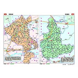 《山西省地图册》 中国地图出版社【摘要 书评 试读】