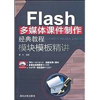 http://ec4.images-amazon.com/images/I/51V9JzZm8ZL._AA200_.jpg
