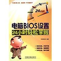 http://ec4.images-amazon.com/images/I/51V9d9T7pNL._AA200_.jpg