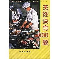 http://ec4.images-amazon.com/images/I/51V9k6et4hL._AA200_.jpg