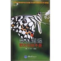 http://ec4.images-amazon.com/images/I/51V9kIYwNWL._AA200_.jpg