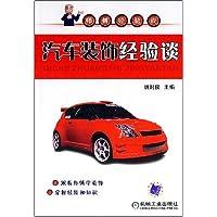 http://ec4.images-amazon.com/images/I/51V9q7MpCZL._AA200_.jpg