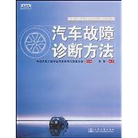 http://ec4.images-amazon.com/images/I/51VAFSDMQLL._AA200_.jpg